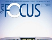 A cropped image of the cover of Focus magazine