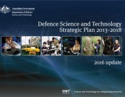 The cover of the DST Strategic Plan 2013-2018 (2016 update).